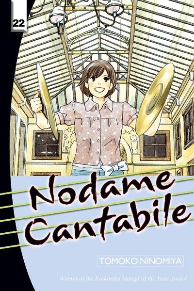 Nodame Cantabile Volume 22