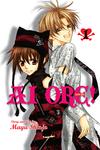 Ai Ore!, Vol. 1-電子書籍