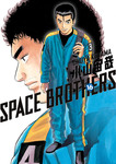 Space Brothers 16-電子書籍