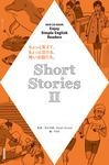 NHK Enjoy Simple English Readers Short Stories II-電子書籍