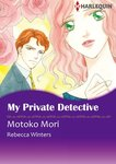 My Private Detective-電子書籍