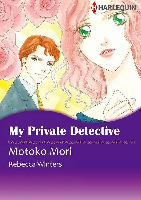 My Private Detective-電子書籍-拡大画像
