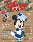 ディズニーファン 2017年1月号-電子書籍