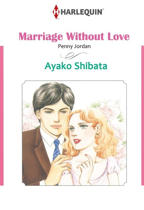 MARRIAGE WITHOUT LOVE拡大写真