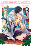 In Another World With My Smartphone: Volume 4