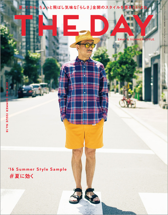 THE DAY 2016 Mid Summer Issue拡大写真