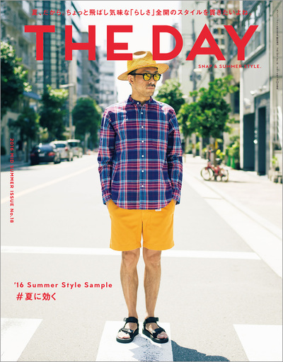 THE DAY 2016 Mid Summer Issue-電子書籍