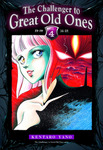 The Challenger to Great Old Ones Vol.4-電子書籍