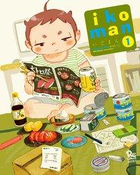 いこまん(1)-電子書籍