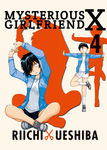 Mysterious Girlfriend X Volume 4-電子書籍