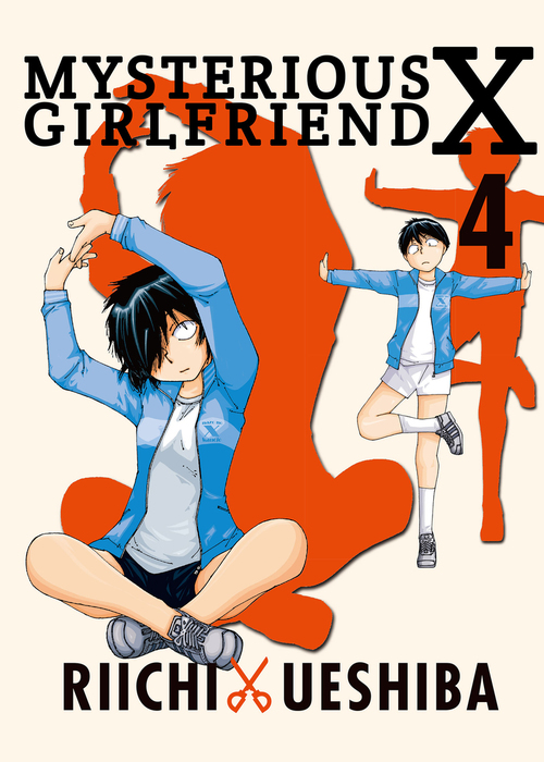 Mysterious Girlfriend X Volume 4拡大写真