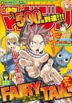 週刊少年マガジン 2016年41号[2016年9月7日発売]-電子書籍