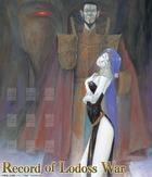 『新装版 ロードス島戦記 7 ロードスの聖騎士(下)』きせかえ本棚【購入特典】