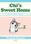 Chi's Sweet Home 2-電子書籍
