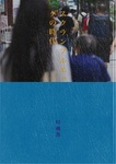 スクランブルエッグの時代-電子書籍
