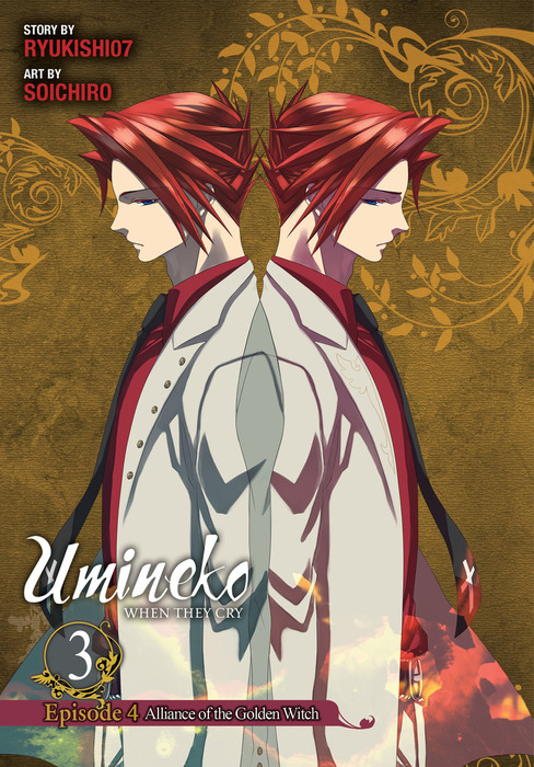 Umineko WHEN THEY CRY Episode 4: Alliance of the Golden Witch, Vol. 3拡大写真
