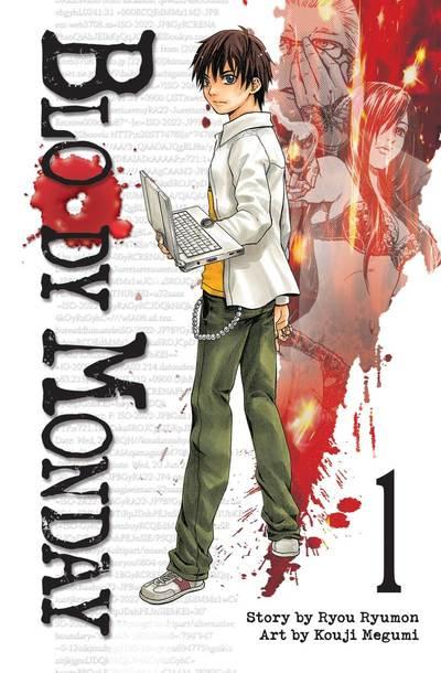 Bloody Monday 1-電子書籍