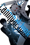 CannibalJunk-電子書籍