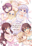 NEW GAME!画集 FAIRIES STORY-電子書籍