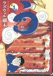 う(1)-電子書籍