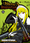 Princess Resurrection Volume 8-電子書籍