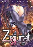 「Ziggurat」シリーズ