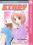 STUDY-電子書籍