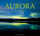 AURORA -FULL版--電子書籍