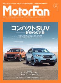 自動車誌MOOK  MotorFan Vol.7