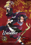 Umineko WHEN THEY CRY Episode 1: Legend of the Golden Witch, Vol. 2-電子書籍