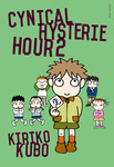 Cynical Hysterie Hour Vol.2-電子書籍