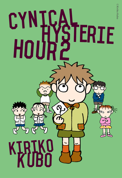 Cynical Hysterie Hour Vol.2拡大写真