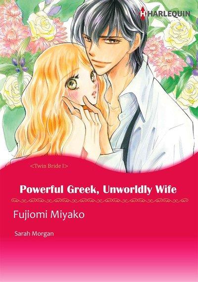 Powerful Greek, Unworldly Wife-電子書籍