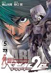 バビル2世 ザ・リターナー 5-電子書籍
