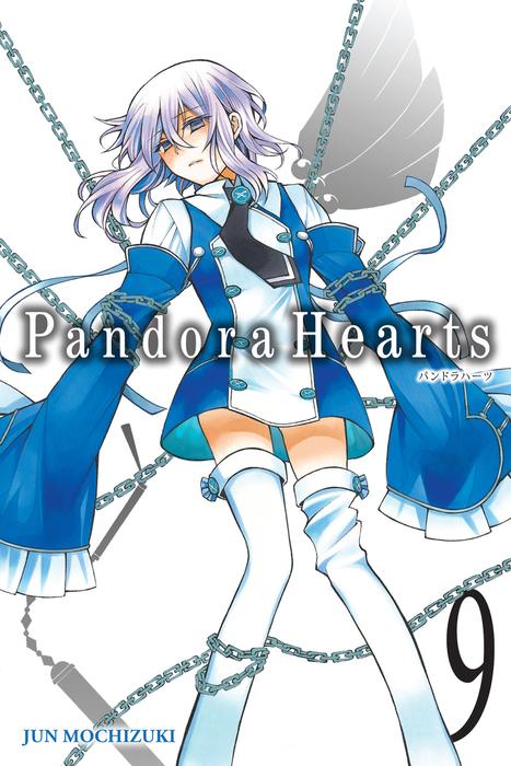 PandoraHearts, Vol. 9拡大写真