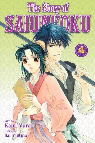 The Story of Saiunkoku, Vol. 4