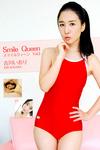 【セクシーグラビア】Smile Queen Vol.3 / 古川いおり
