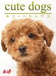 cute dogs10 トイプードル-電子書籍