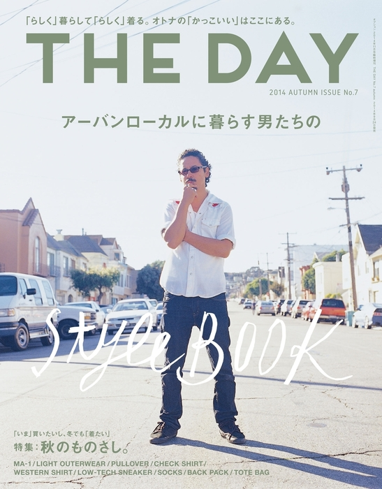 THE DAY No.7 2014 autumn Issue拡大写真