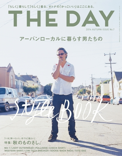 THE DAY No.7 2014 autumn Issue-電子書籍