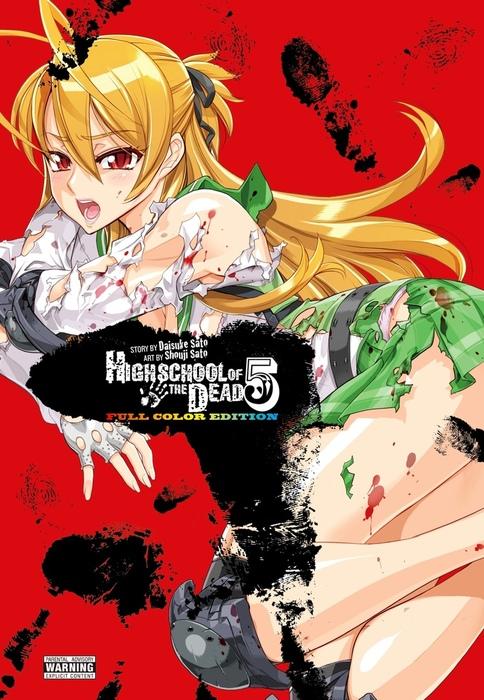Highschool of the Dead (Color Edition), Vol. 5拡大写真