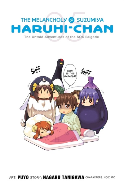 The Melancholy of Suzumiya Haruhi-chan, Vol. 5