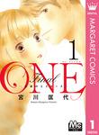 ONE Final ―未来のエスキース― 1-電子書籍