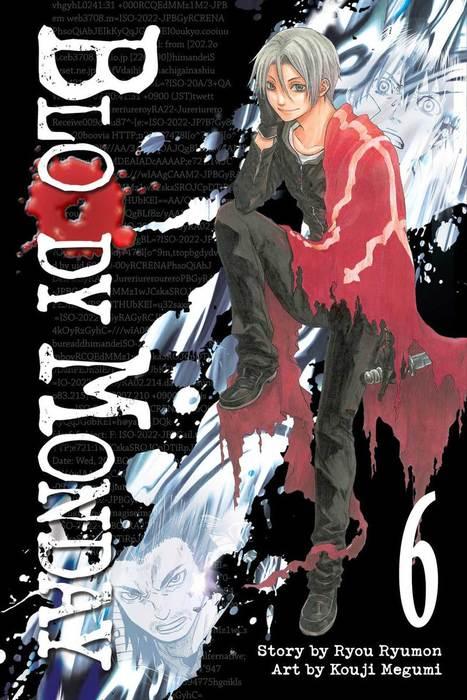 Bloody Monday 6-電子書籍-拡大画像