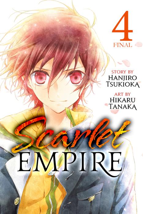 Scarlet Empire, Vol. 4拡大写真
