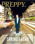 PREPPY 2016年4月号-電子書籍