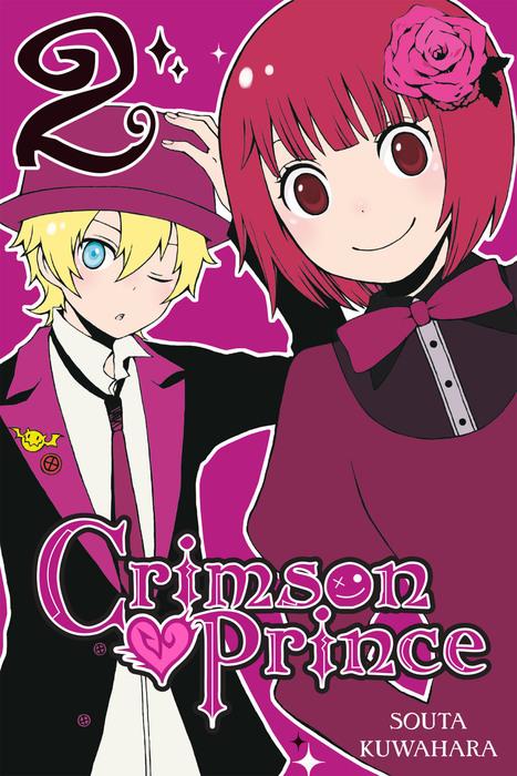 Crimson Prince, Vol. 2拡大写真