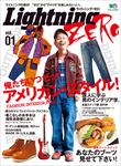 Lightning ZERO Vol.01-電子書籍