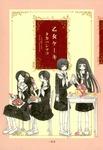 乙女ケーキ-電子書籍