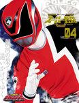 スーパー戦隊 Official Mook (オフィシャルムック) 21世紀 vol.4 特捜戦隊デカレンジャー-電子書籍